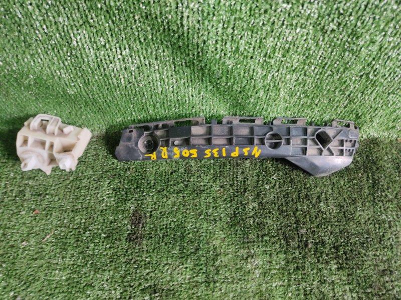Крепление бампера Toyota Vitz NSP135 1NRFE 2012 заднее правое (б/у)