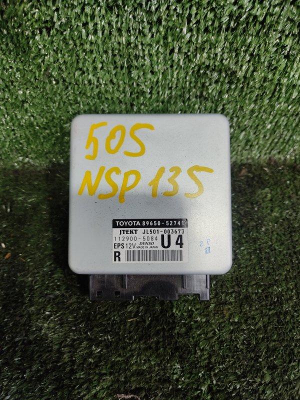 Блок управления рулевой рейкой Toyota Vitz NSP135 1NRFE 2012 (б/у)