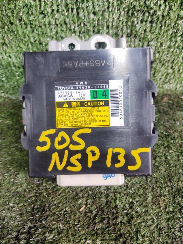 Блок управления 4wd Toyota Vitz NSP135 1NRFE 2012 (б/у)