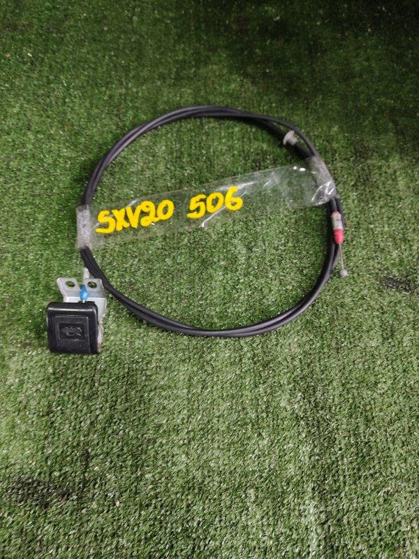 Тросик капота Toyota Mark Ii Qualis SXV20 5SFE 1998 (б/у)