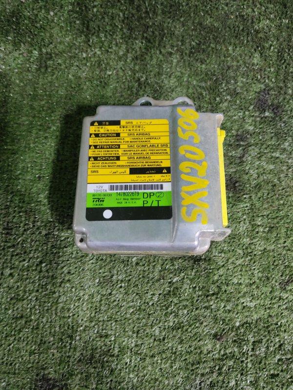 Блок управления airbag Toyota Mark Ii Qualis SXV20 5SFE 1998 (б/у)