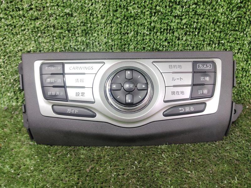 Блок управления магнитолой Nissan Murano PNZ51 VQ35DE 2008 (б/у)
