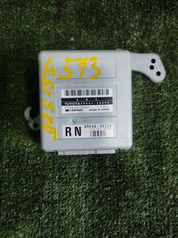 Блок управления abs Toyota Crown JZS155 2JZGE 1996 (б/у)