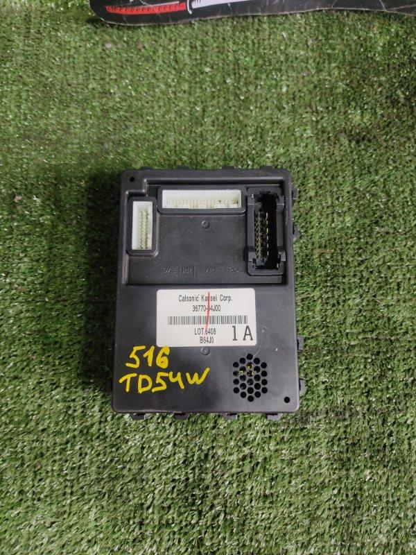 Блок управления Suzuki Escudo TD54W J20A 2006 (б/у)