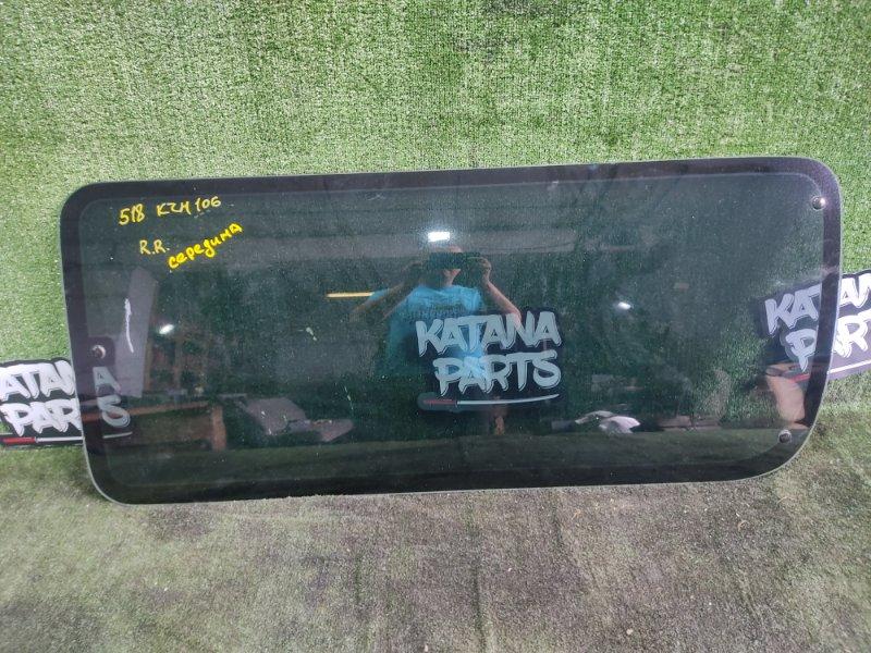 Стекло собачника Toyota Hiace KZH106W 1KZTE 1997 заднее правое (б/у)