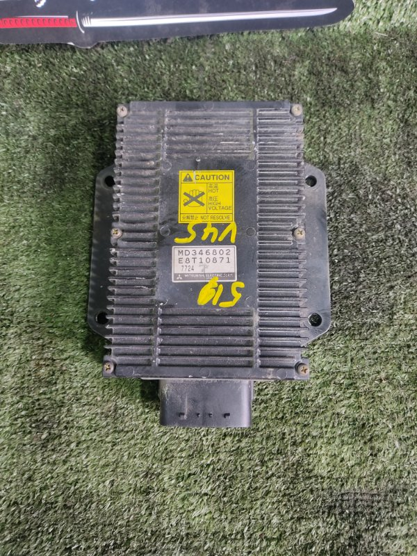 Блок управления форсунками Mitsubishi Pajero V45W 6G74 1997 (б/у)