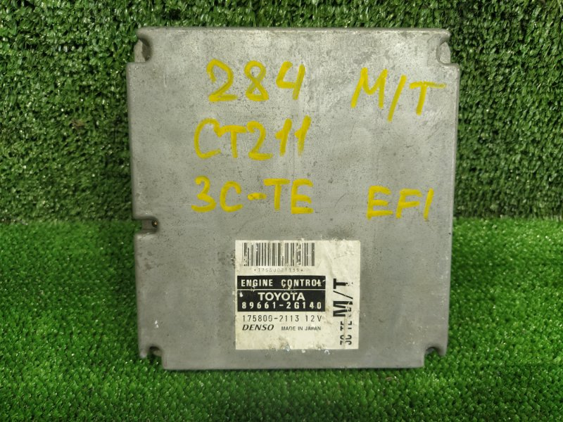 Блок управления efi Toyota Carina CT211 3CTE 2000 (б/у)