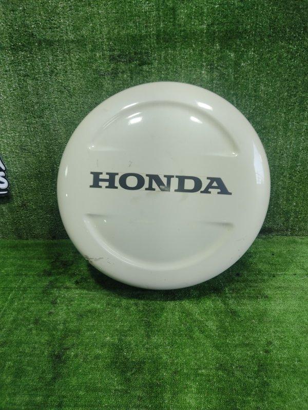 Колпак запасного колеса Honda Cr-V RD5 K20A 2001 задний (б/у)