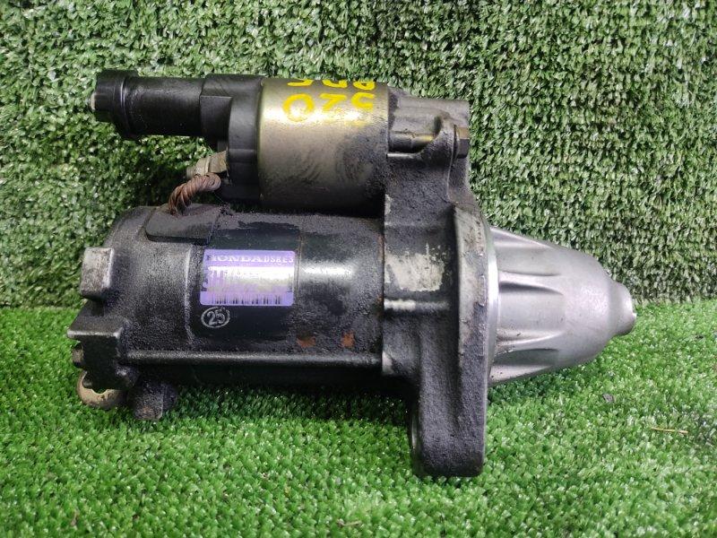 Стартер Honda Cr-V RD5 K20A 2001 (б/у)