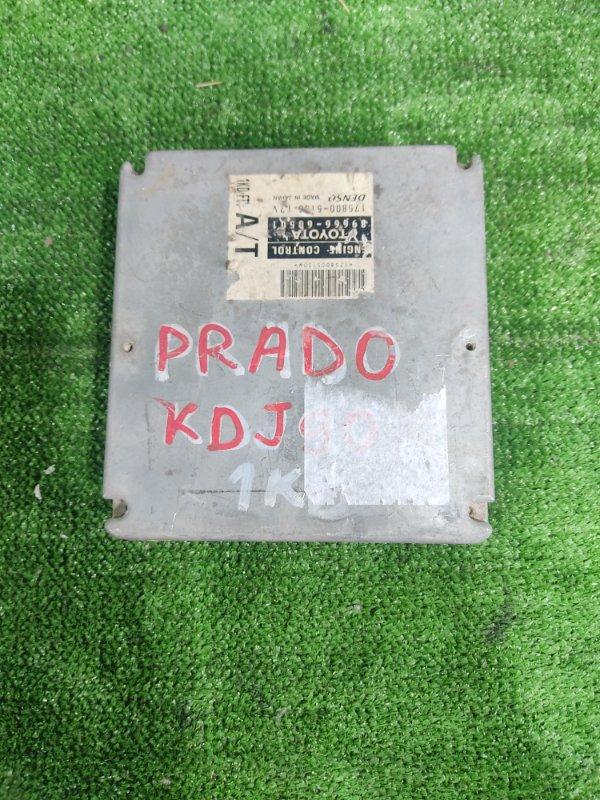Блок управления efi Toyota Land Cruiser Prado KDJ95 1KDFTV (б/у)