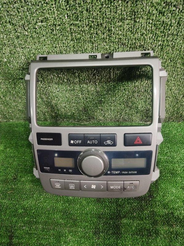 Блок управления климат-контролем Toyota Ipsum ACM26 2AZFE 2002 (б/у)