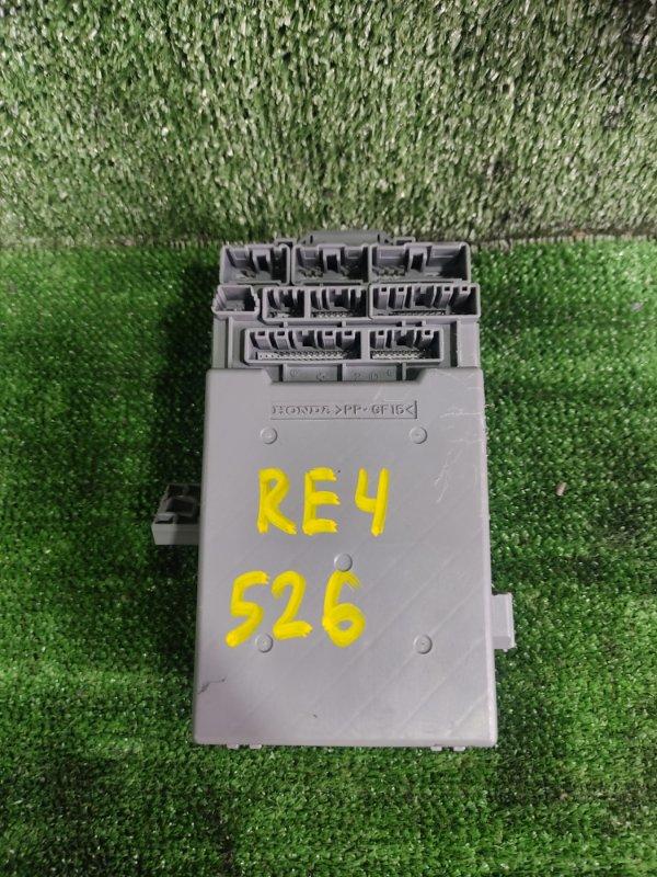 Блок предохранителей Honda Cr-V RE4 K24A 2006 (б/у)