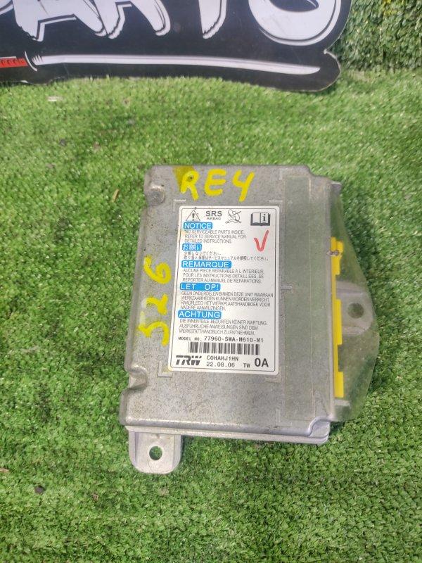 Блок управления airbag Honda Cr-V RE4 K24A 2006 (б/у)