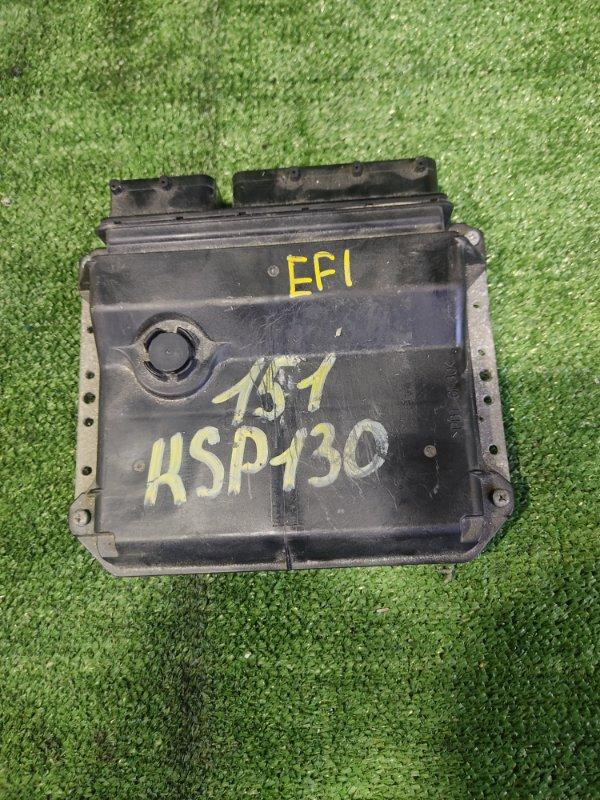 Блок управления efi Toyota Vitz KSP130 1KRFE 2011 (б/у)