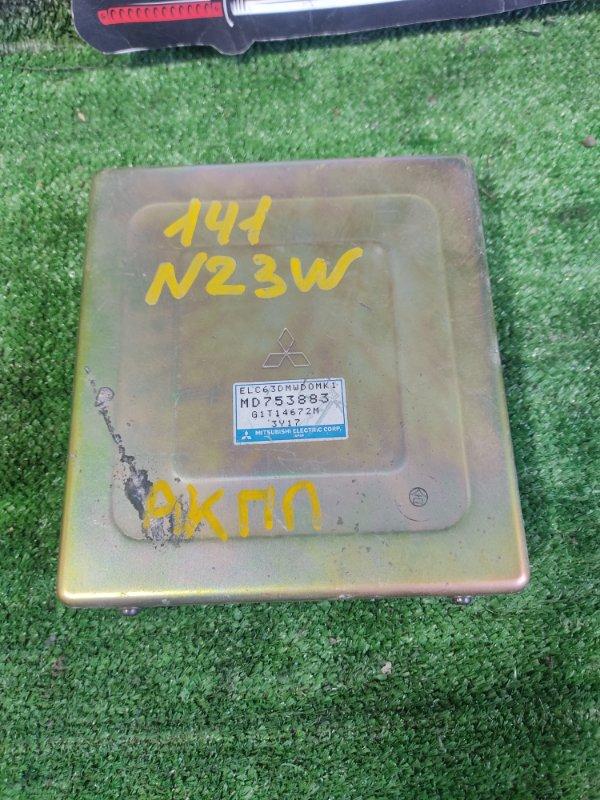 Блок управления акпп Mitsubishi Rvr N23WG 4G63 1993 (б/у)