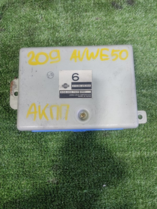 Блок управления акпп Nissan Elgrand AVWE50 QD32ETI 1998 (б/у)