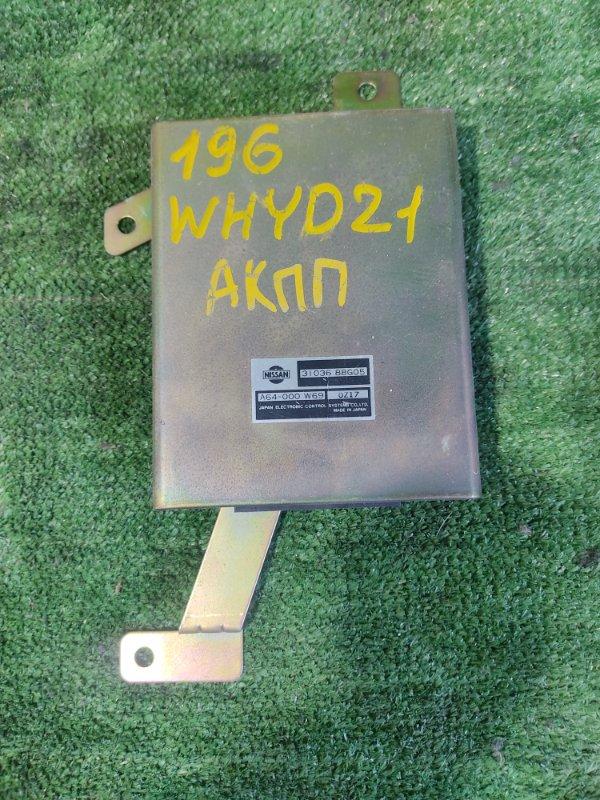 Блок управления акпп Nissan Terrano WHYD21 VG30E 1991 (б/у)