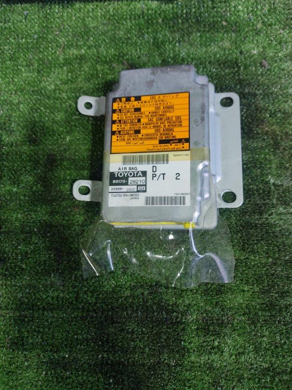 Блок управления airbag Toyota Noah KR42 7KE 2003 (б/у)
