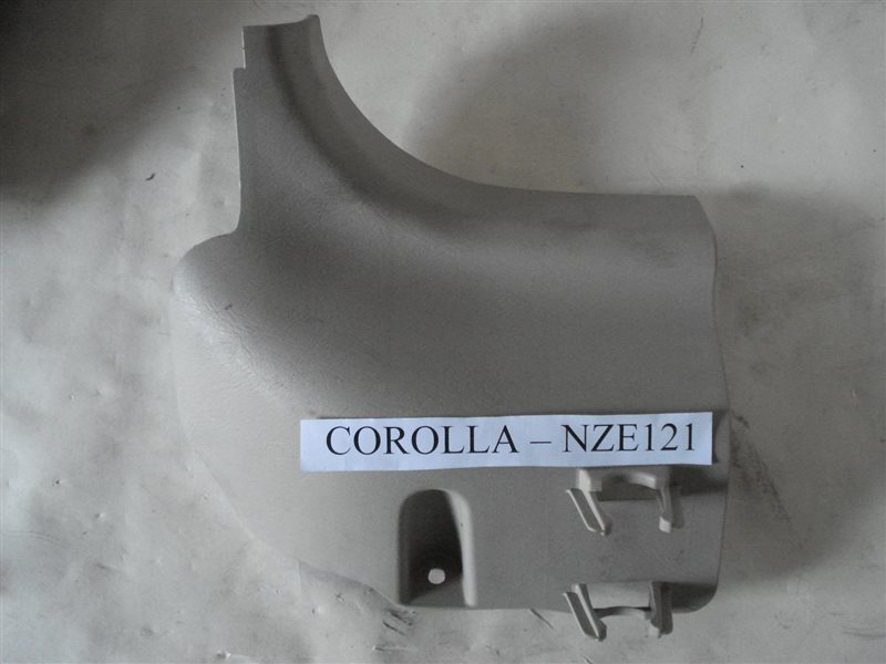 Обшивка салона Toyota Corolla NZE121 передняя левая нижняя