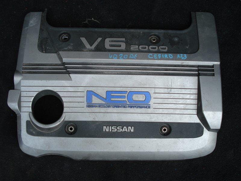 Крышка двигателя Nissan Cefiro A33 VQ20DE