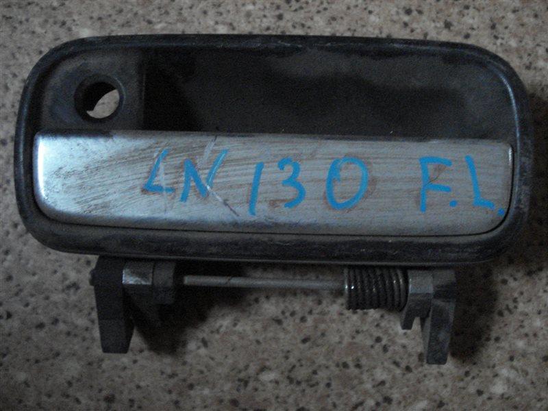 Ручка двери внешняя Toyota Hiace LN130 передняя левая