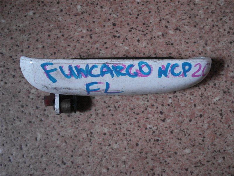 Ручка двери внешняя Toyota Funcargo NCP20 передняя левая