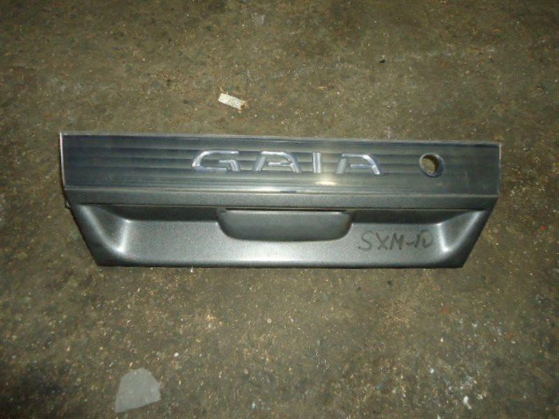 Стоп-планка Toyota Gaia SXM10 задняя