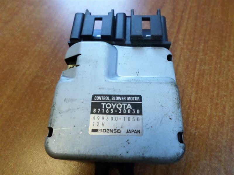 Реостат Toyota Crown JZS155 2JZ-GE