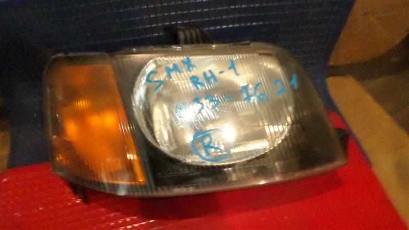 Фара Honda Smx RH1 передняя правая