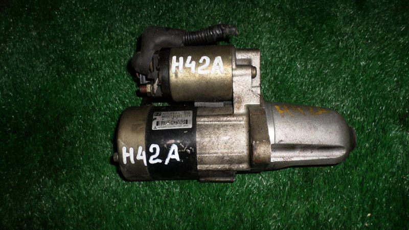 Стартер Mitsubishi Minica H42A 3G83