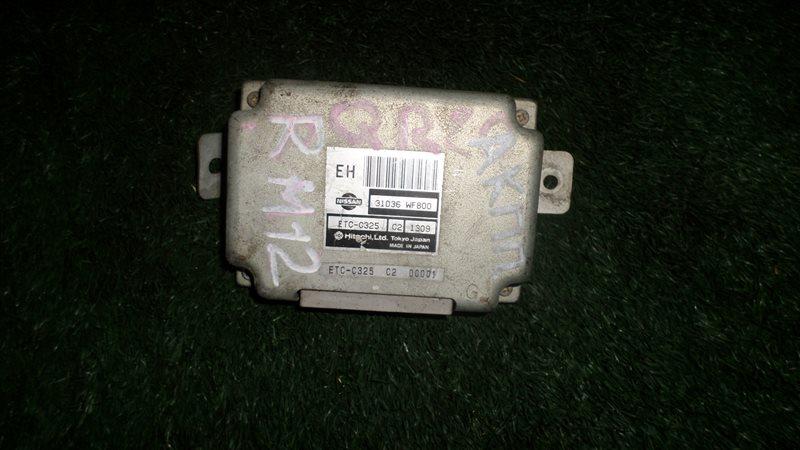 Блок управления автоматом Nissan Liberty RM12 QR20DE