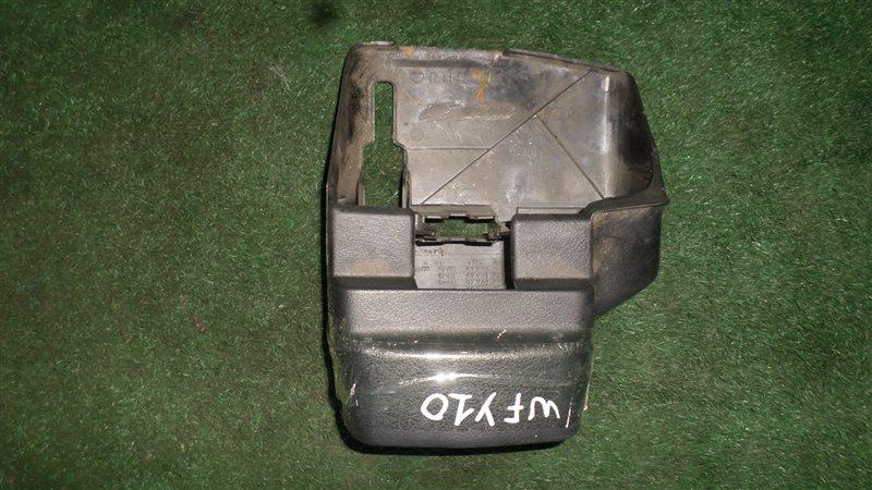 Кожух рулевой колонки Nissan Wingroad WFY10 GA15DE