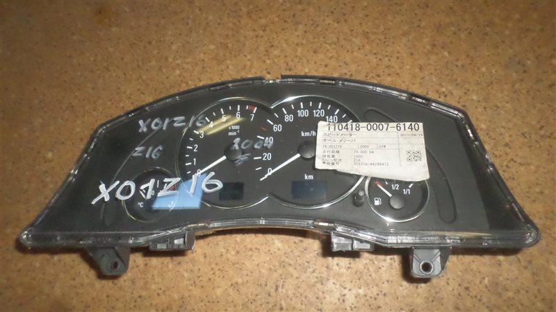 Спидометр Opel Meriva X01Z16 2004