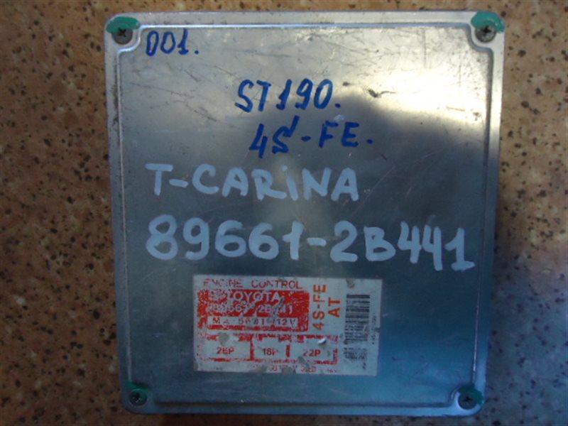 Блок efi Toyota Carina ST190 4S-FE