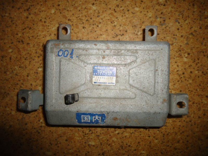Блок управления подвеской Toyota Markii GX71 1984