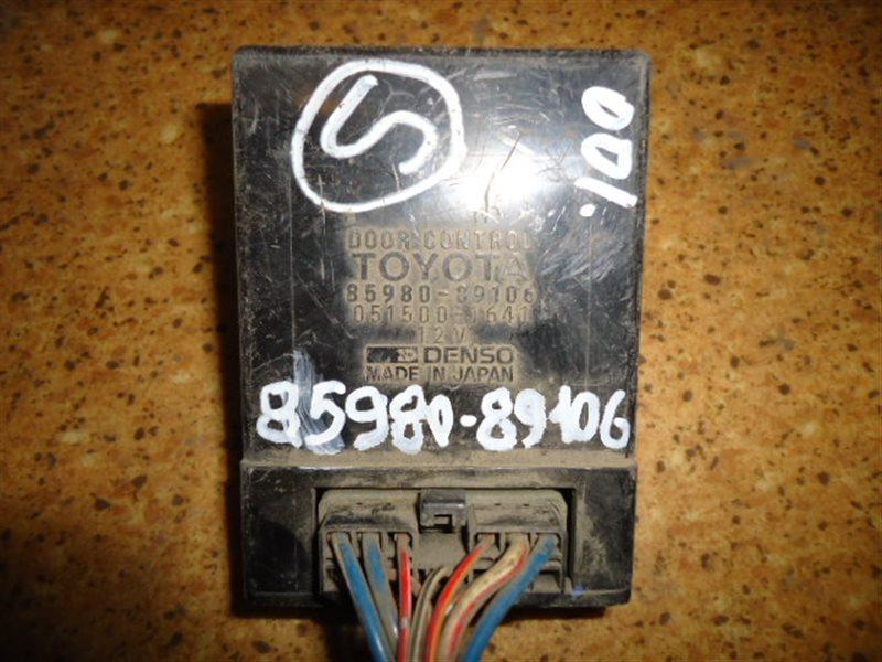 Блок управления дверьми Toyota Surf LN130 2L-TE