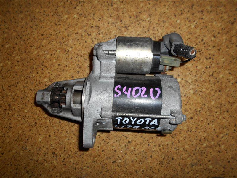 Стартер Toyota Lite Ace S402U