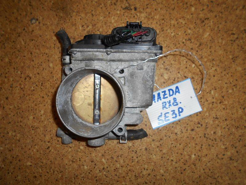 Заслонка дроссельная Mazda Rx8 SE3P 13B