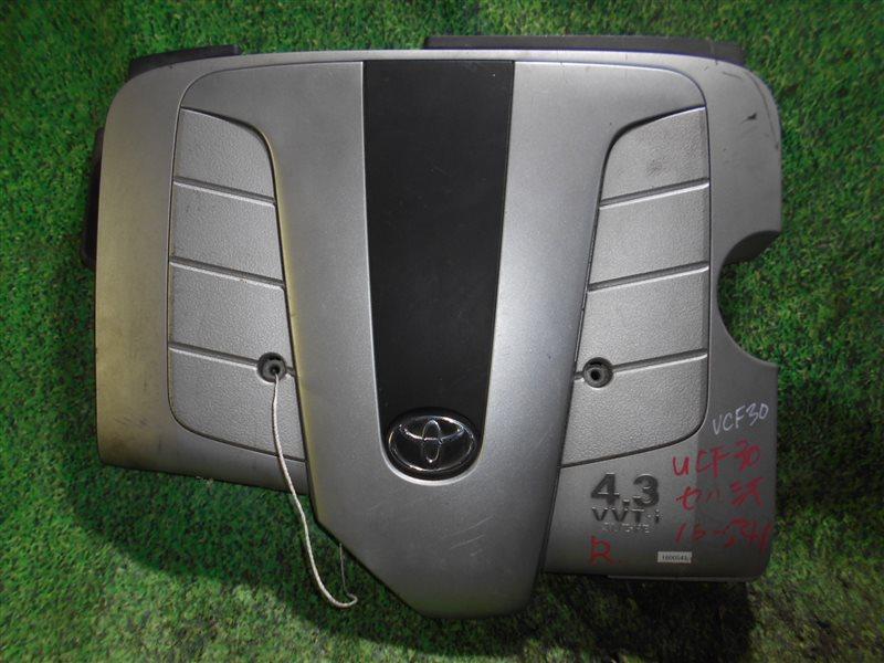 Крышка двигателя Toyota Celsior UCF30 3UZ-FE