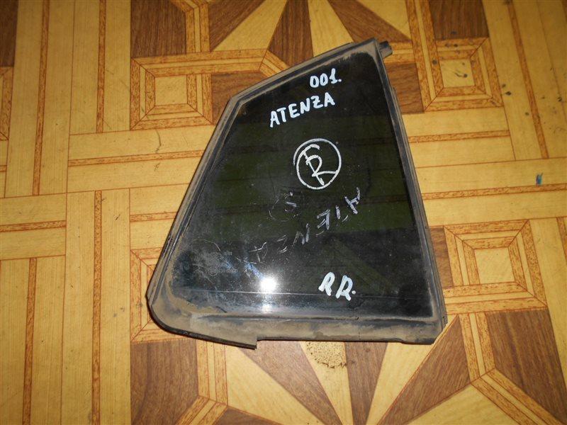 Стекло Mazda Atenza L3-VE заднее правое