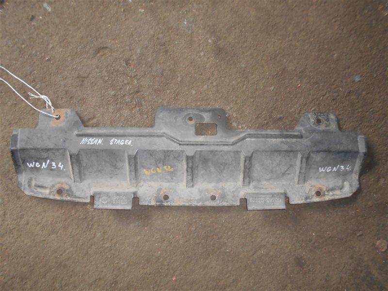 Защита двигателя Nissan Stagea WGNC34 RB25DE передняя