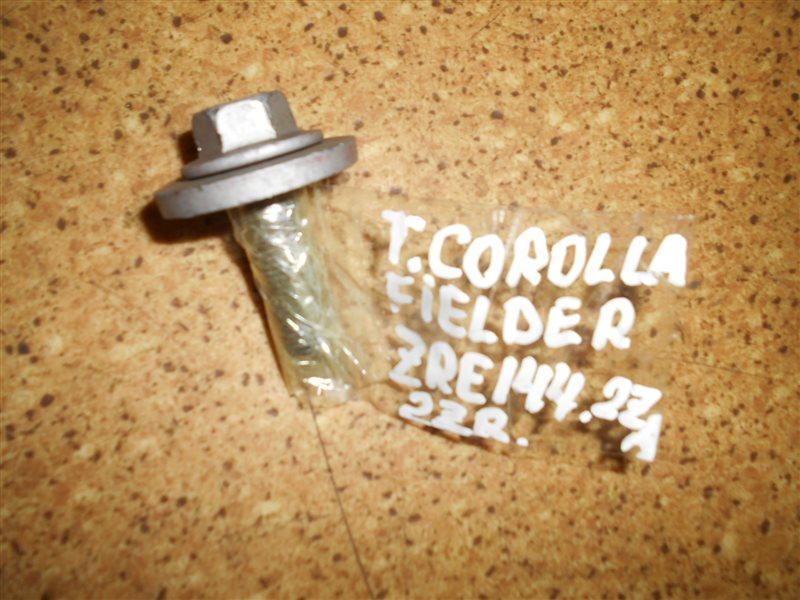 Болт шкива коленвала Toyota Fielder ZRE144 2ZR-FE