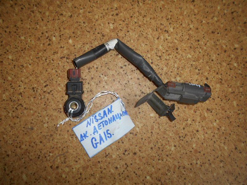 Датчик детонации Nissan Sunny FB14 GA15DE