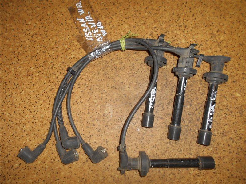 Бронепровод Nissan Avenir W10 SR18DE