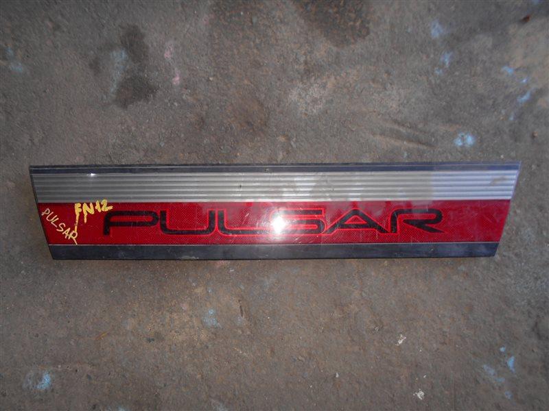 Стоп-планка Nissan Pulsar FN12 задняя
