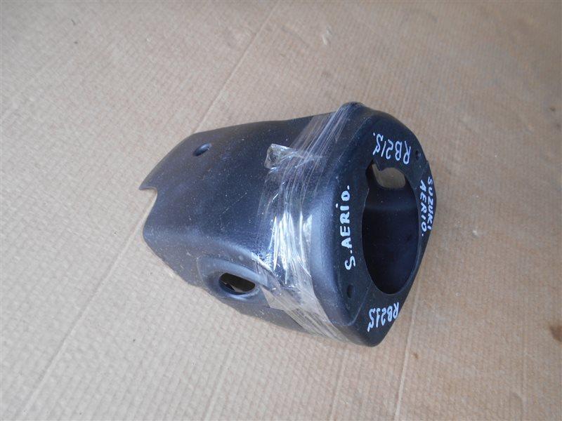 Кожух рулевой колонки Suzuki Aerio RB21S M15A