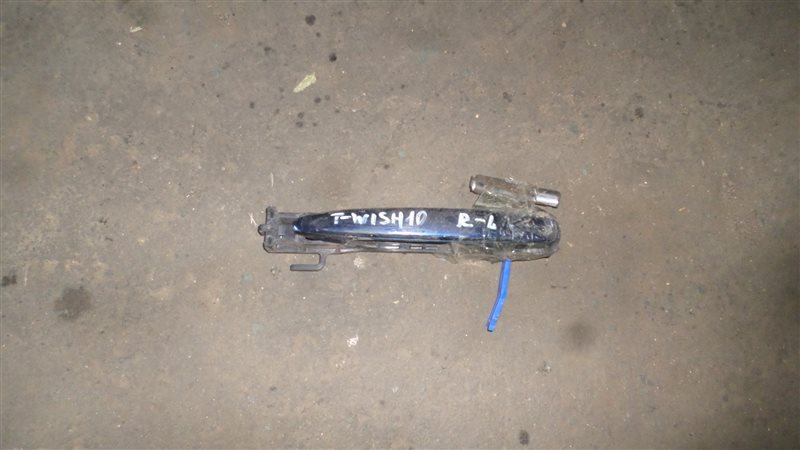Ручка двери внешняя Toyota Wish ZNE10 1ZZ-FE задняя левая
