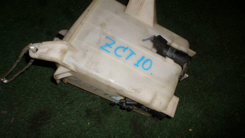 Бачок омывателя Toyota Opa ZCT10 1ZZ-FE