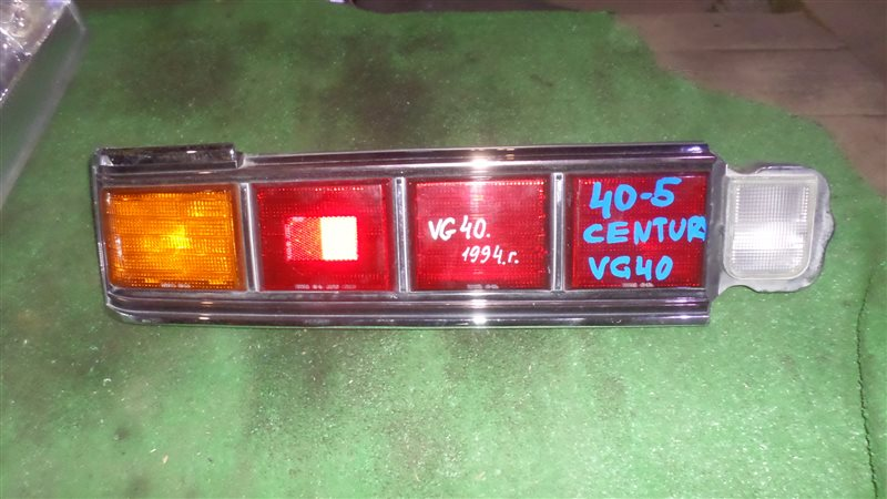 Стоп Toyota Century VG40 задний левый