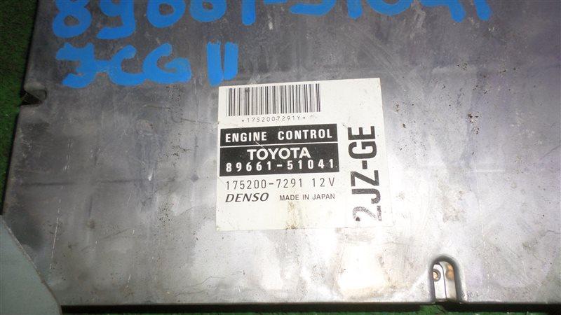 Блок efi Toyota Progres JCG11
